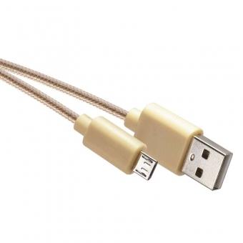 Laidas USB 2.0 A/M - micro B/M 1m (geltonas)