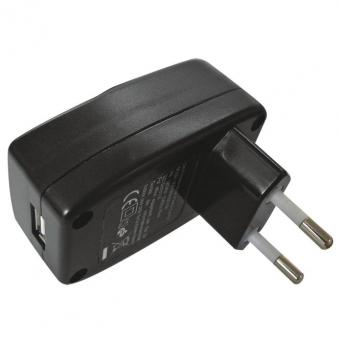 Univeralus įkroviklis USB