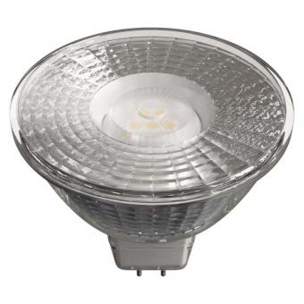 LED lemputė EMOS 4.5W GU5.3 WW
