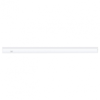 T5 LED light 1200 mm 20W 1900 lm CW