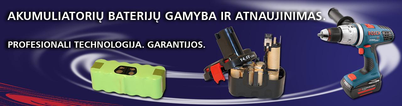 Akumuliatorių baterijų gamyba ir atnaujinimas